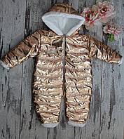 Детский комбинезон демисезонный  ,зимний  (Турция)