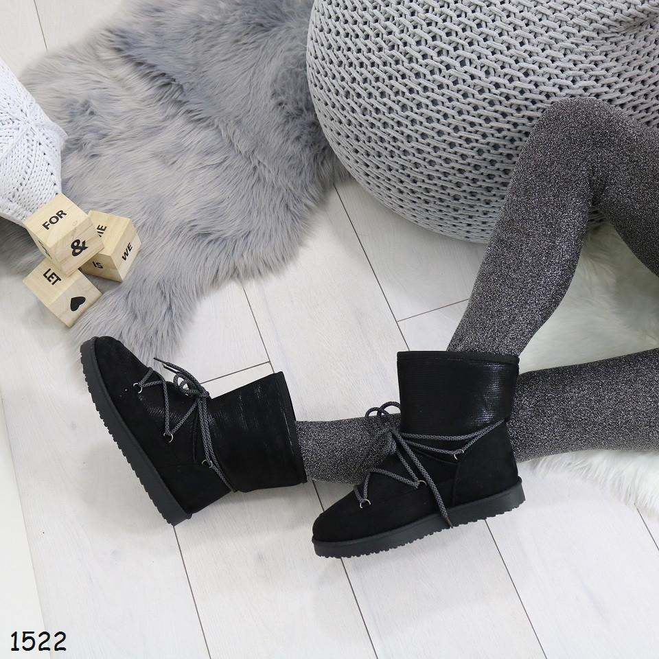 Женские зимние сноубутсы угги унты на шнуровке Черные