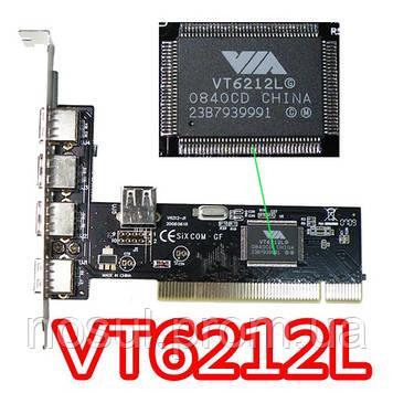 Контроллер VIA VT6112L PCI 2.0 USB 4+1 port портовый хаб HUB 480 Mbps