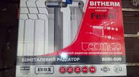 Биметалический радиатор Biterm.Батарея для дома., фото 1