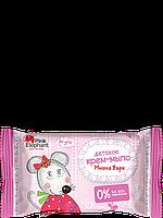 """Детское крем-мыло  """"Мышка Варя"""" 90г Pink Elephant"""