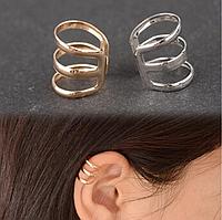 Обманка - клипса на ухо (тройная, цвет - золото)