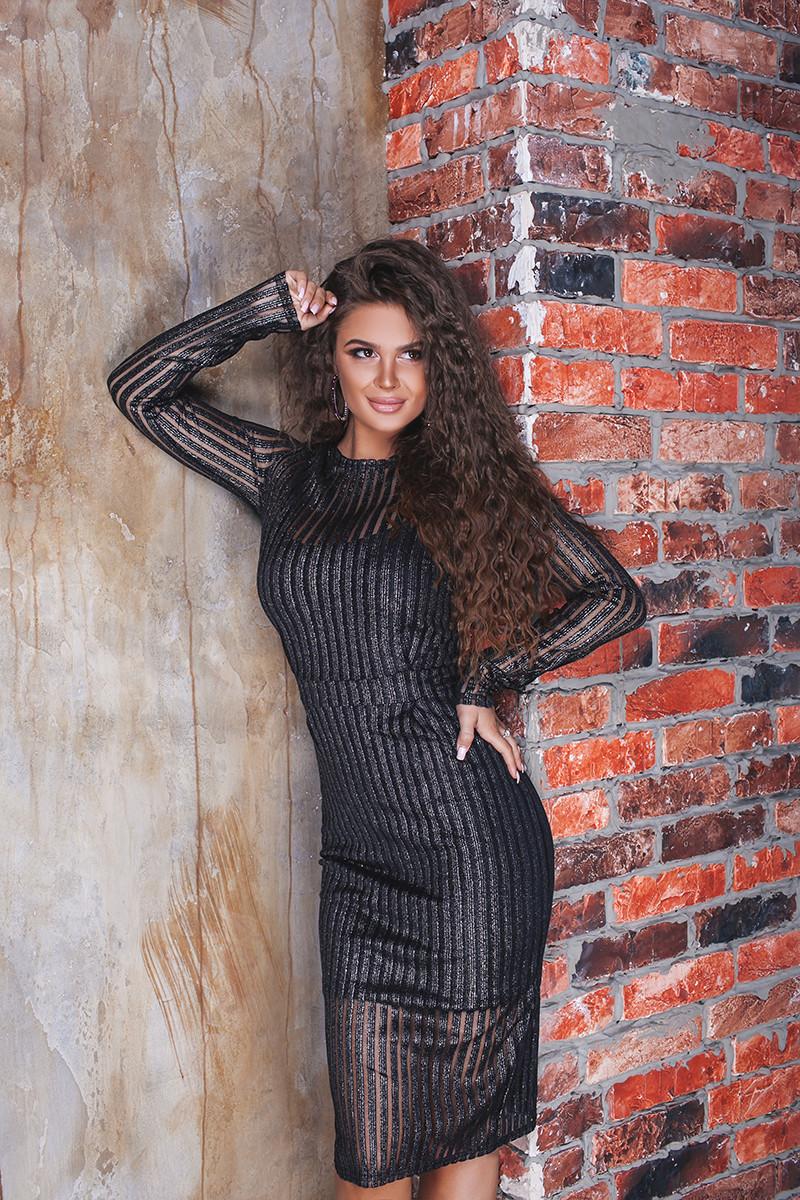 Женское платье миди №42-444