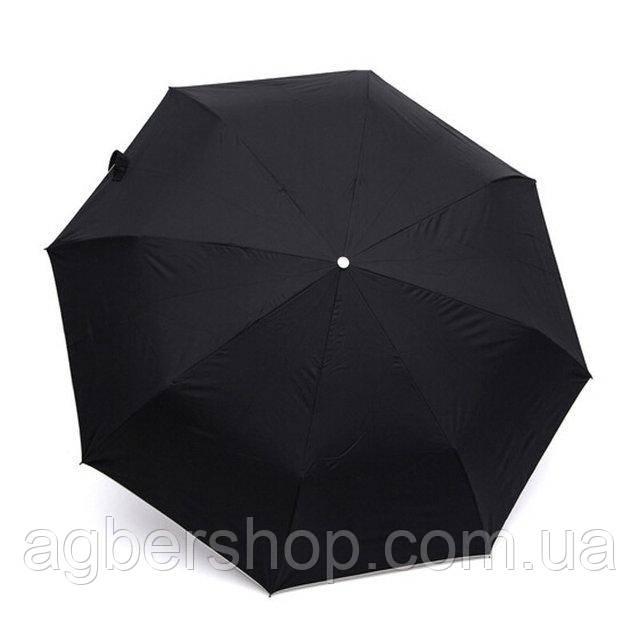 Мужской зонт полный автомат (Арт.-34075)