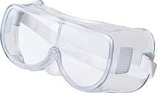 Очки защитные закрытые MIOL 74-500