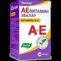 АЕвитамин - Витамины А+Е