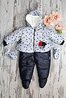 Детский утеплённый комбинезон на 3-6 месяцев (Турция)