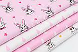 """Набор тканей 50*50 см из 4-х шт """"Кролики в цилиндрах и капельки"""", цвет розовый №104, фото 3"""