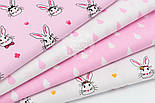 """Набор тканей 50*50 см из 4-х шт """"Кролики в цилиндрах и капельки"""", цвет розовый №104, фото 2"""