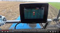 Агронавигатор HEXAGON Ti5. Видео
