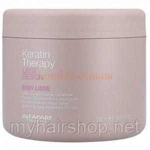 Кондиціонер для довгого волосся ALFAPARF Lisse Design Keratin Therapy Long Lasting Discipline Conditioner 500 мл
