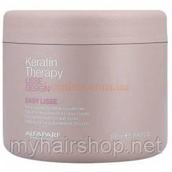 Кондиционер для длинных волос ALFAPARF Lisse Design Keratin Therapy Long Lasting Discipline Conditioner 500 мл
