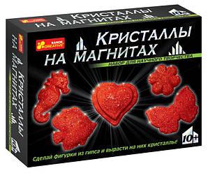 Набор для научных исследований Ranok-Creative Кристаллы на магнитах Красные (220949)