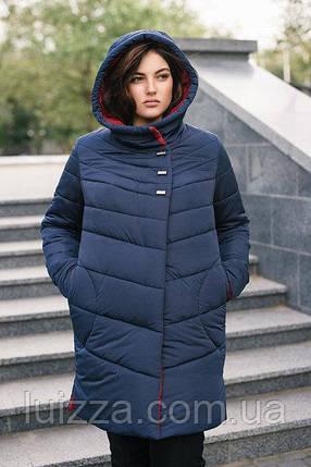 3a0af30943c21 Женская зимняя куртка длинная, батал 56-66р, синий: продажа, цена в ...