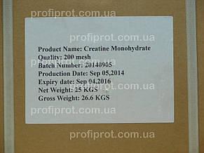Креатин моногидрат 200 mesh, 25кг, фото 2