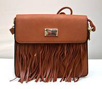 Женская модная стильная сумка кофейная бахрома