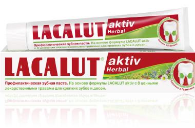 Зубная паста Lacalut aktiv Herbal 75 ml.