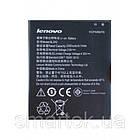 АКБ для Lenovo A6000/K3/K30/A2020 (BL-242) (аккумуляторная батарея Original Quality, AAA)