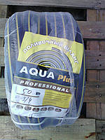 Поливочный шланг акваплюс 3.4.50 метров