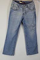 Капри женские джинсовые 2823 голубые 25-30