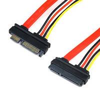 SATA удлинитель 22 pin (15+7) мама-папа кабель питание+данные
