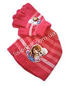 Комплект шапка с перчатками Холодное Сердце (Frozen) от Disney, отличное качество, на возраст 4-8 лет Малиновый