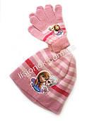 Комплект шапка с перчатками Холодное Сердце (Frozen) от Disney, отличное качество, на возраст 4-8 лет Розовый