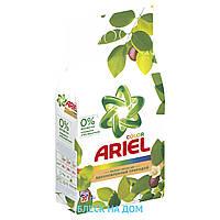 Порошок Аріель автомат 3000г Аромат масла Ши (8001090962089)