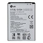 АКБ для LG BL-54SH (2540 mAh) (аккумуляторная батарея Original Quality, AAA)