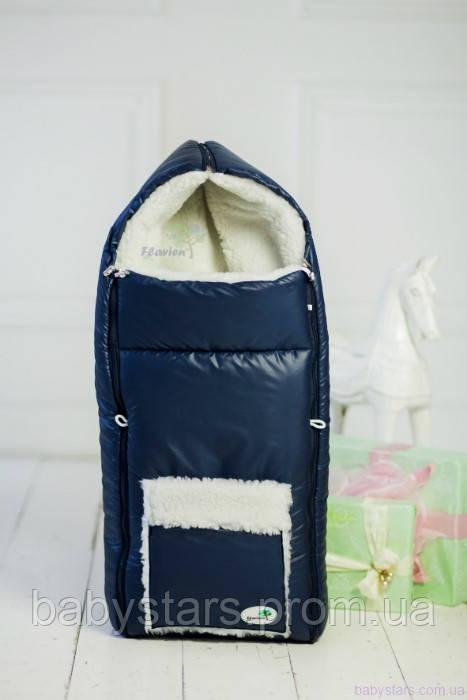 Темно-синий конверт на овчине для новорожденного