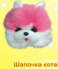 Шапочка кота розовая, ТМ Золушка Украина
