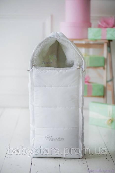 Зимний конверт для новорожденного, белый