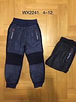 Спортивные штаны на синтепоне для мальчиков оптом, F&D, 4-12 лет,  № WX-2241, фото 1