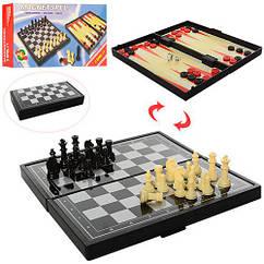Шахматы 1818 (120шт) магнитный, 3в1(шашки, нарды), в кор-ке, 20-10-3,5см