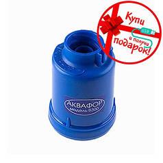 Картридж Аквафор В300 Бактерицидный + Подарок