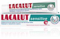 Зубная паста Lacalut Sensitie 75 ml.