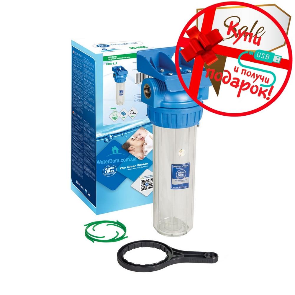 Фильтр механической очистки  Aquafilter FHPR34-3_R