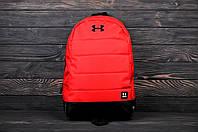 Молодежный спортивный/городской рюкзак мужской/женский андер армор/Under Armour/UA реплика, фото 1