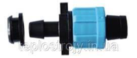 Стартер для ленты с уплотнительной резинкой капельный полив