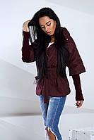 Женская стеганая куртка со съёмными рукавами