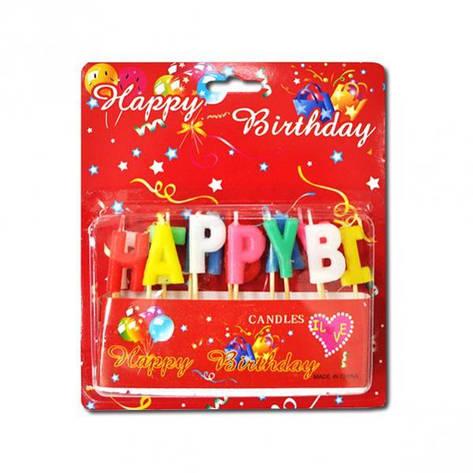 Свечки для торта буквы «Happy Birthday», фото 2