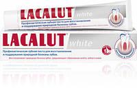 Зубная паста Lacalut White 75ml.
