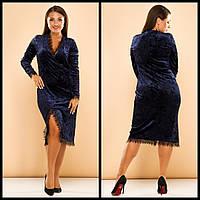 Платье женское ботал ЖА5082, фото 1