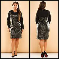 Платье женское ботал ЖА5084, фото 1