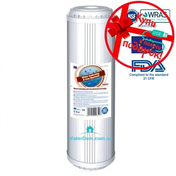 Картридж обезжелезивающий и умягчающий Aquafilter FCCST2