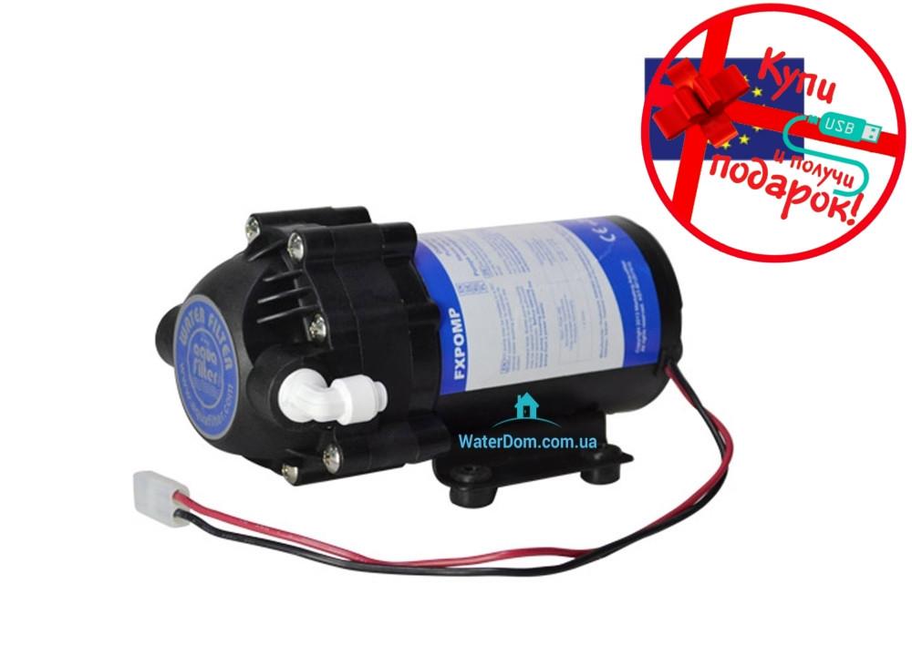 Насос (помпа) для обратного осмоса Aquafilter M1207515_K