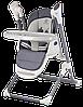 Стульчик  и кресло-качелька для кормления 2 в 1  Lionelo Niles, фото 2