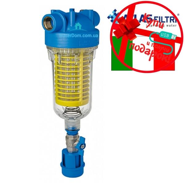 Фильтр Самопромывной фильтр Atlas Hydra - RSH-50