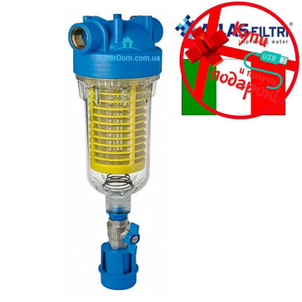 Фильтр Самопромывной фильтр Atlas Hydra - RSH-50, фото 2