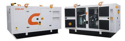 Дизельный генератор Coelmo FDT45TM3-08 (75 кВт), фото 2